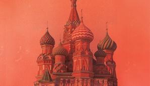 Events » Shostakovich & Tchaikovsky » Perth Concert Hall